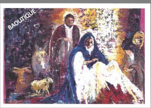 """Lot de 5 cartes de voeux - """"Il est né, le divin enfant!"""" par Julie d'Aragon"""